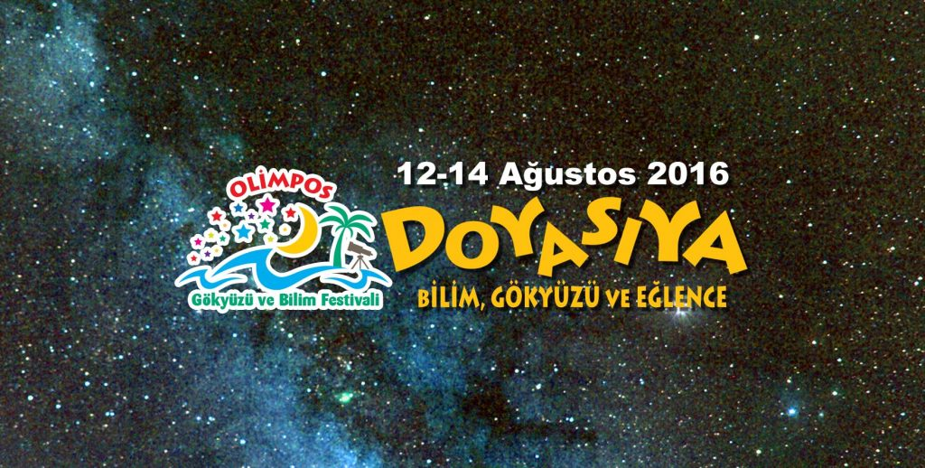 olimpos-festival-banner1-1024x518